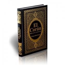El Corán. Interpretación al español actual